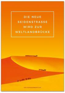 """Deckblatt """"Die Neue Seidenstraße wird zur Weltlandbrücke"""""""